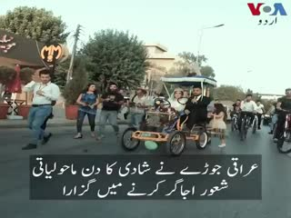Voa_urdu_-_urduvoa-1173640985470996480.mp4