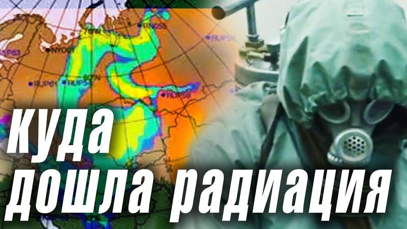 СЕВЕРОДВИНСК ПЛАНИРУЮТСЯ ЕЩЕ ВЗРЫВЫ Что на самом деле взорвалось под Архангельском Мир Открытий