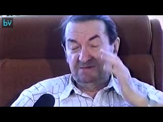 Одно из мало замеченных интервью с Георгием Вициным (1995г.)