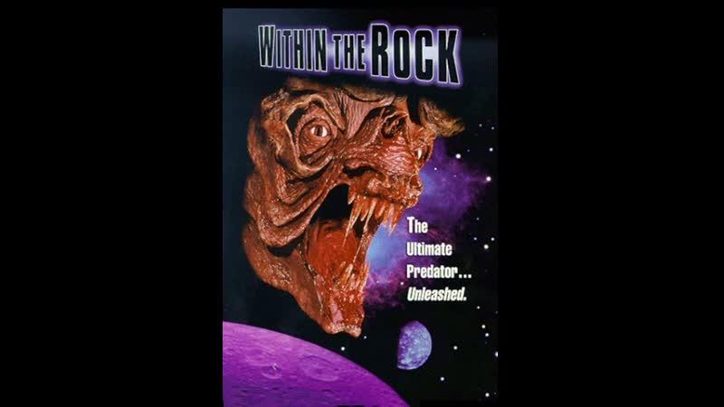 Тайна астероида 1996 Ошурков VHSRip