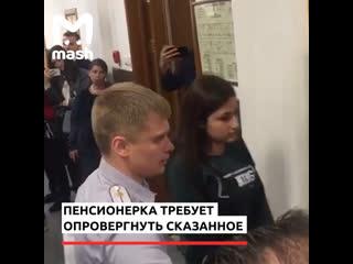 Бабушка сестер Хачатурян подала в суд.