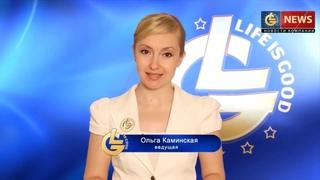 Бест Вей в Казахстане! Пайщики ЖК Best Way о своих квартирах в Астане.