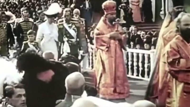 Боже Царя храни God Save the Tsar