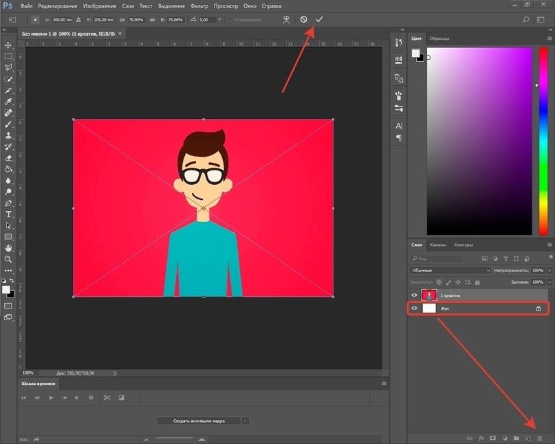 Создаём GIF для таргета ВК, изображение №4