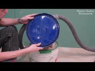 Циклон! Доработка и сбор воды
