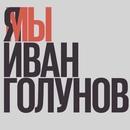 Тимур Кузьминых фотография #5