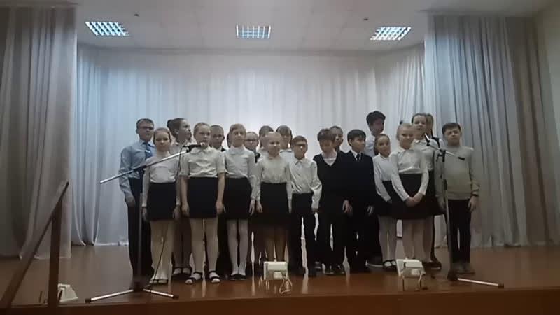 БИТВА ХОРОВ 4 классы часть 1
