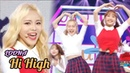 [HOT] LOONA - Hi High ,이달의 소녀 - Hi High Show Music core 20181013