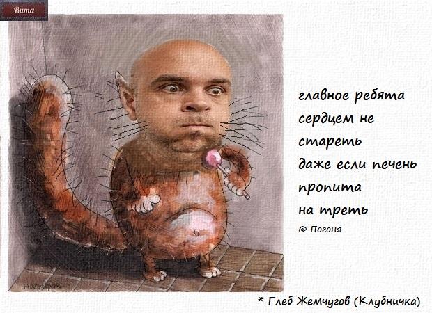 Юмор на Контрастном от 25.10.19