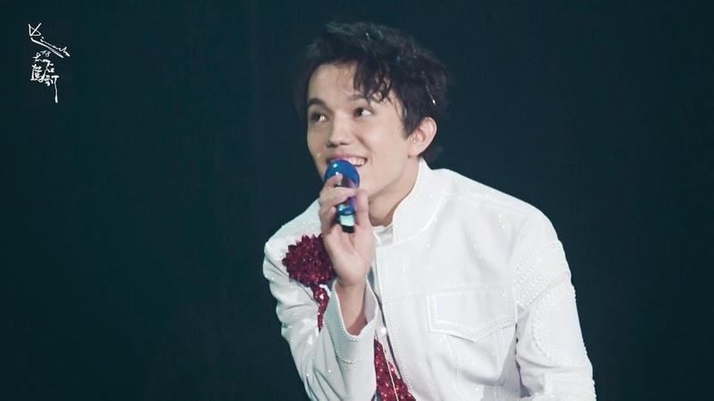 Fancam 鲜花般的美人 My Beauty Көркемім 迪玛希Dimash Димаш 05 01 2018 D dynasty Concert@Fuzhou