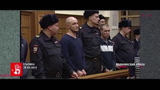В Челябинской области будут судить троих заключенных за бунт в копейской колонии