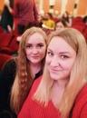 Татьяна Степанова фото №48
