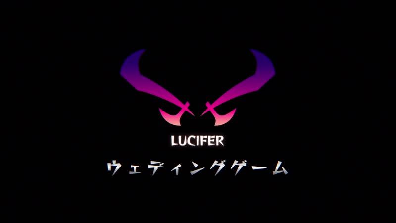 Люцифер: Продолжение Эпизод 2 [ Монстр аниме TV | Серия 52]