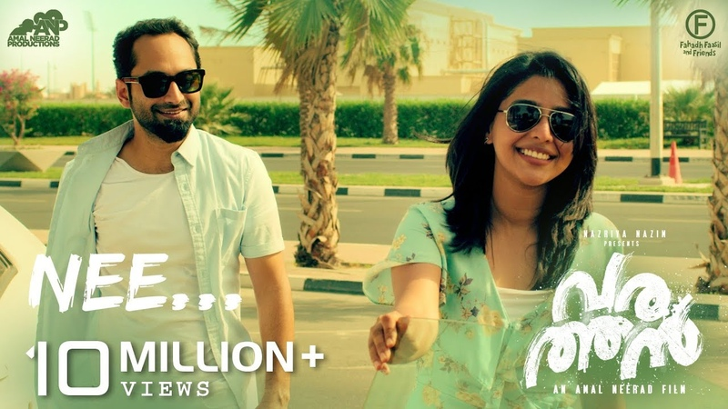 Nee | Varathan | Video Song | Fahadh Faasil | Amal Neerad | Nazriya Nazim | ANP FFF