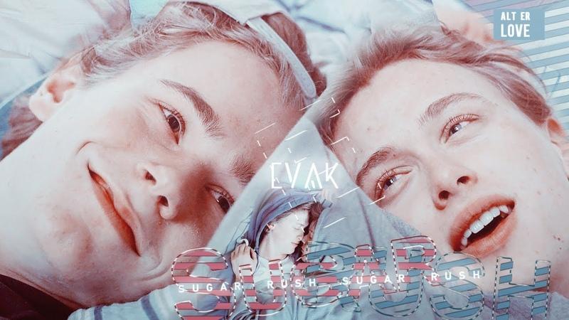 [Skam]Evak ‖ Isak Even ‖ Sugar Rush