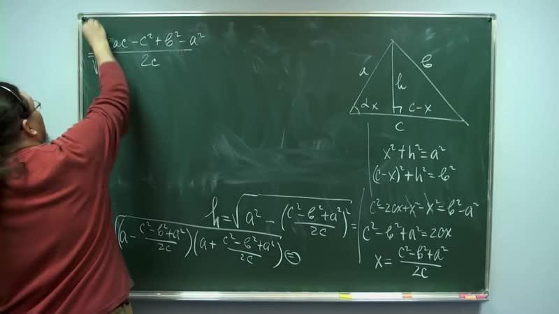 15 - Как найти длину биссектрисы, медианы и высоты - Ботай со мной 031 - Борис Трушин
