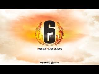 Rainbow six| russian major league лан финалы| 23 июня