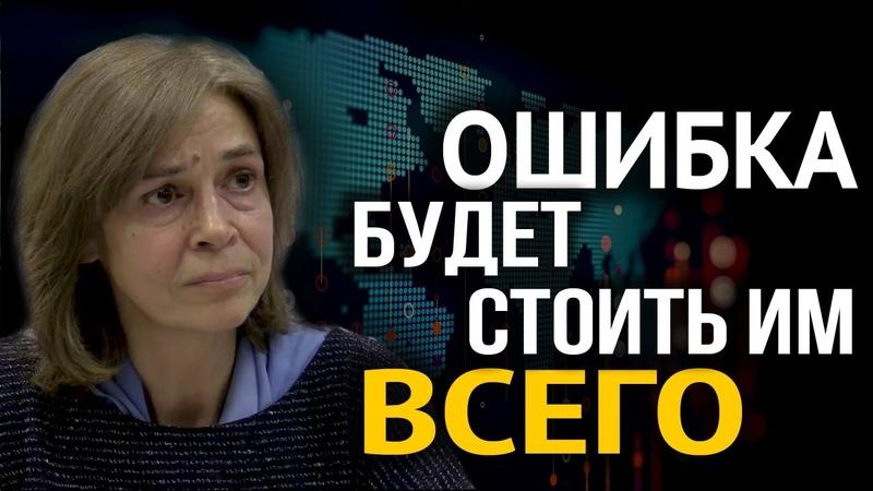 Поворотный момент Архитекторы новой реальности ошиблись в расчетах Ольга Четверикова