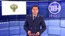 Прокурор информирует О работе прокуратуры Черноморского района за 2019 года