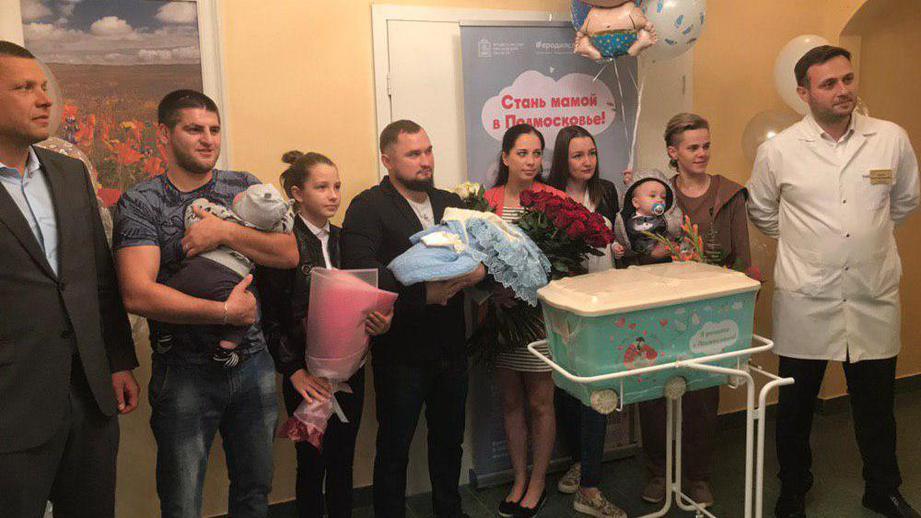 Первый набор «Я родился в Подмосковье» вручили в Дмитрове