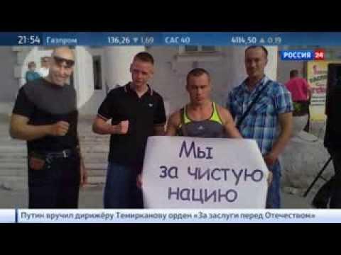 Оккупационное движение Специальный репортаж Дениса Арапова
