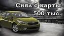 Новый закон подождет / Яндекс Такси / Ситимобил / Бородач