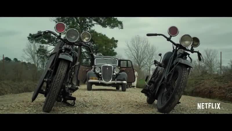 В погоне за Бонни и Клайдом 2019 Русский трейлер