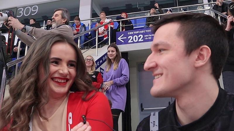 КХЛ событие 8 марта группы поддержки ХК Cпартак