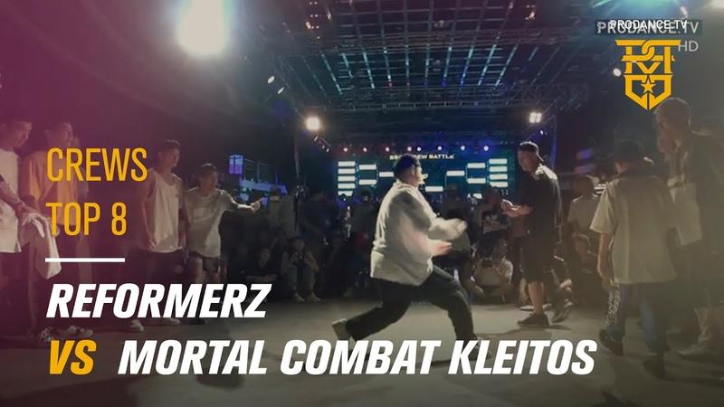 Reformerz vs Mortal Combat Lkeitos   CREW   TOP8   FILA Respect Culture Taiwan 2019