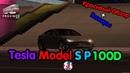 ОБЗОР Tesla Model S P100D | MTA PROVINCE DEMO
