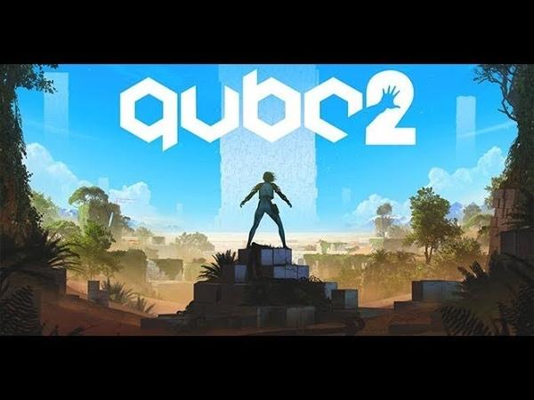 Qube 2 2