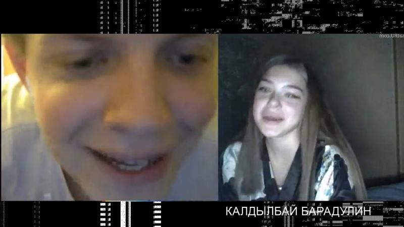 Малолетняя Девушка Заплакала в Чат Рулетке - Подлый хам, видеоблогер, довёл её до слёз во время стрима