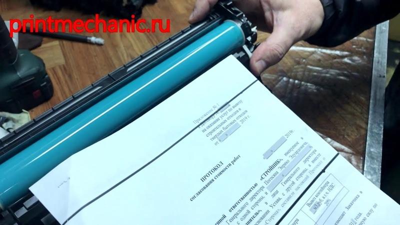 Брак фотобарабана CF237X полосы поперёк листа