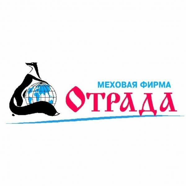 Отрада меховая компания официальный сайт официальный сайт транспортной компании спб