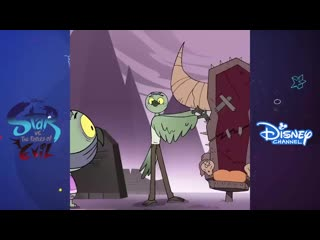 Star vs the forces of evil ghost of butterfly castle exclusive