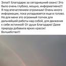 Звуковой Массаж Поющими Чашами в Кирове