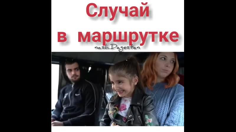 VIDEO 2019 11 19 10 09