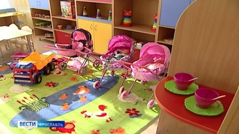 Несколько дежурных групп в детских садах Ярославля и Тутаева открылись после карантина