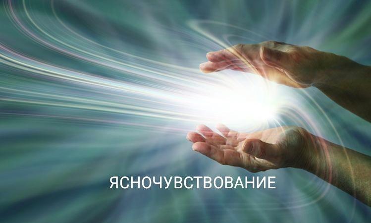 иньянь - Программы от Елены Руденко 1_dYO0nTzo4