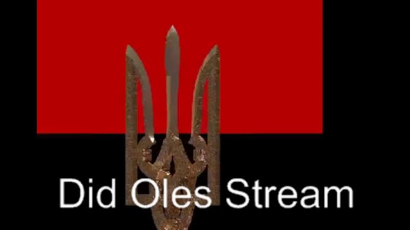 Oles Did - live via Restream.io