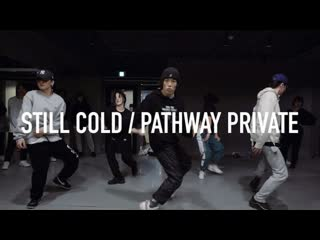 1million dance studio night lovell still cold ⁄ pathway private ⁄ koosung jung choreography