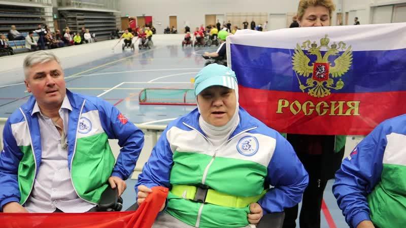 Международный турнир по Флорболу хоккей на электроколясках Финляндия Тампере 18 19 01 2020