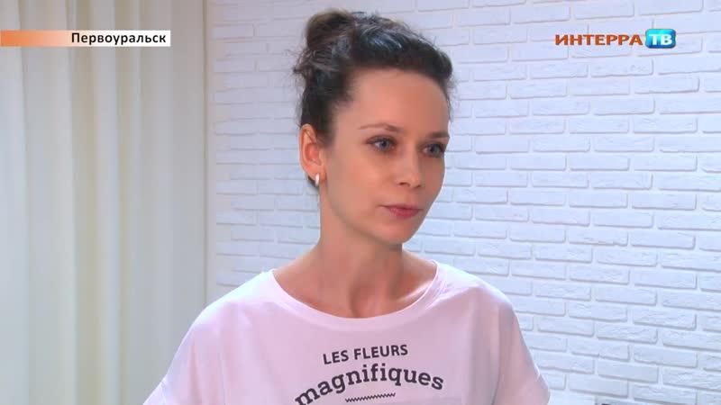 Йога смеха с Юлией Осиповой Репортаж Интерра ТВ