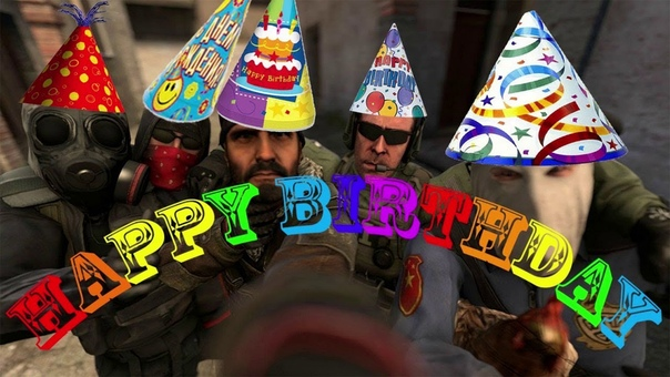 Поздравить друга геймера с днем рождения