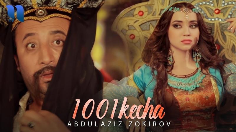 Abdulaziz Zokirov 1001 kecha Абдулазиз Зокиров 1001 кеча