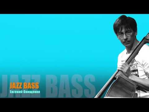 Gnesin Bass Lessons Урок 8 Полууменьшенная пентатоника Pentatonic m7b5