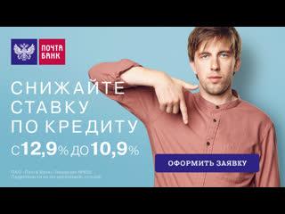 Снижение ставки по кредиту на 2% при платежах от 10 000 рублей в месяц!