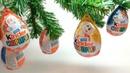 Киндер Сюрприз новогодний, Рождественская серия под Новый Год в шоколадных яйцах Kinder Surprise