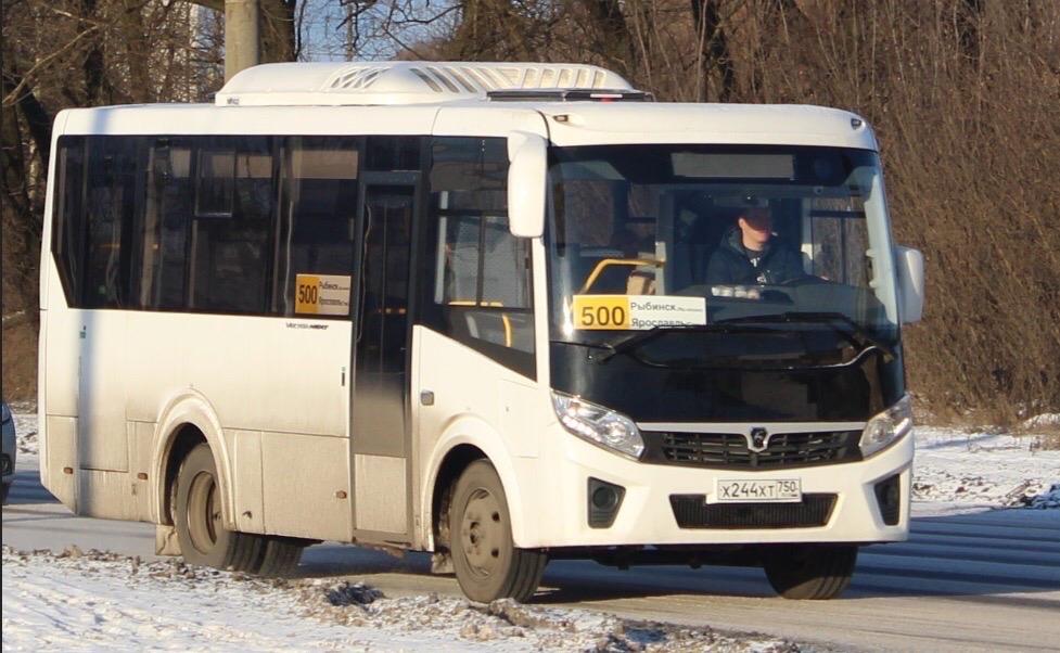 АВ-500