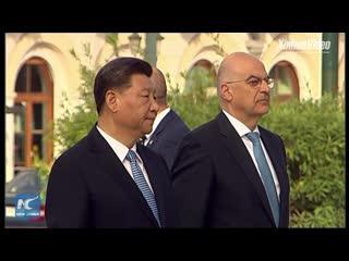 Торжественная церемония встречи Си Цзиньпина в Греции.
